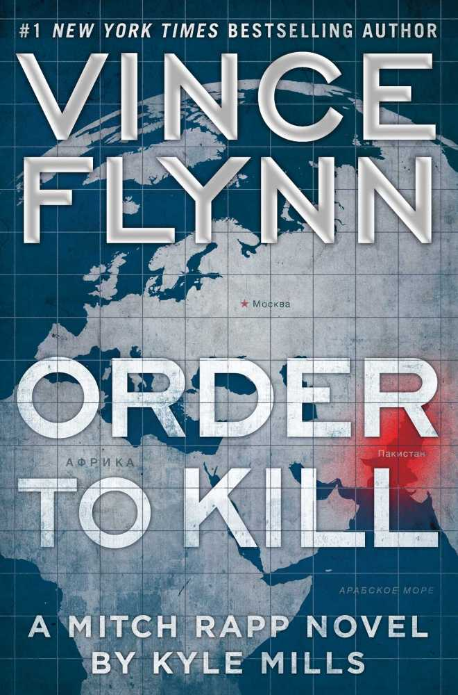 order-to-kill-9781476783482_hr